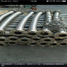 范县不锈钢波纹管 高压金属软管 质量保证经久耐用 【佰源】