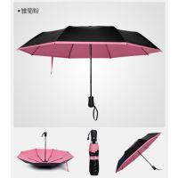 两用伞-昆明定制-文山广告礼品伞 定制-曲靖印字折叠伞