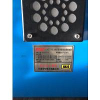 低价供应天津华宁矿用本质安全型控制器-KTC102.1(A)