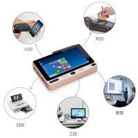 前海高乐5寸win10安卓双系统工业手持平板 医疗工控迷你pc