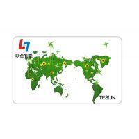 Teslin卡丨环保卡丨Teslin材料制作的IC卡