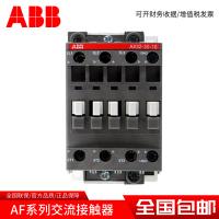 ABB接触器 采购商城 接触器型号 选型 价格明细 全网低价 工博汇商城