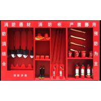 宏宝工地消防柜,微型消防站专业定做