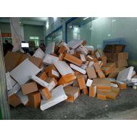 越南跨境电商小包COD物流服务哪家好