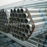 厂家生产 销售热镀锌管4分6分1寸--8寸 厂家出货快 镀锌管 镀锌钢