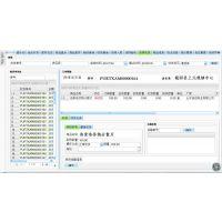 播种式电子标签分拣系统DAS(Digital Assorting System)是利用电子标签实现播