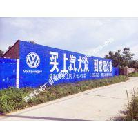 运城汽车墙面广告价格合理猎豹汽车汽车墙体广告作用