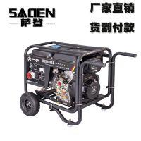 萨登开架2千瓦手启动柴油发电机DS2000K