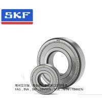 供应SKF6208-2RS1深沟球轴承SKF轴承原装进口正品SKF代理商现货报价SKF轴承厂家直销