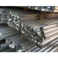 宁波供应2A12铝合金圆棒 板材 规格齐全 可切割零卖