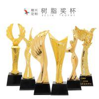 上海公司企业年会优秀员工团队奖杯 高校歌唱比赛奖杯 树脂材质 水晶底座可免费刻字