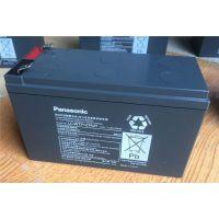 松下蓄电池LC-P1242ST 12V42AH免维护蓄电池