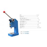 黄山手动压力机J01-05手动压力机!