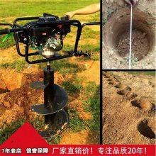 植树钻坑机 汽油园林用种树挖坑机 打洞钻眼机厂家 润丰