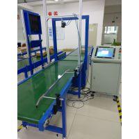 深圳跨境电商物流智能仓储纸箱自动在线称重测体积扫码三位一体分拣流水线