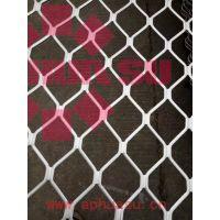 供应涂塑铝美格网、60mm孔铝美格网、花格网、美格铝网