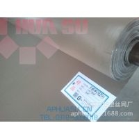 【现货供应】机油过滤网、油漆过滤网、汽液过滤网、汽油过滤网