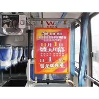 """投放长沙公交车广告,公交车框架广告,公交车内广告,公交车身广告选""""湖南吾道文化""""拥有大量资源"""