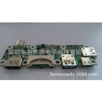 开发定制USB TYPE-C HUB扩展坞方案-网卡,读卡器,HDMI