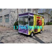 牧达烤面筋小吃车多功能炒酸奶冷饮车电动餐车