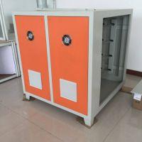 vu光氧催化废气处净化器厂家