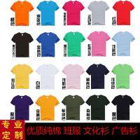 合肥广告文化衫印字印刷厂家