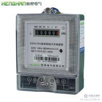 高精度、低功耗单相电子式电表