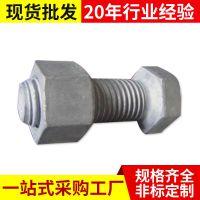 波纹管涵专用高强度螺栓M20*55 热镀锌波纹管专用螺栓高精度螺丝