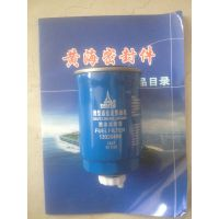 潍柴道依茨DEUTZ发电机配件 柴油滤芯13020488 燃油滤清器