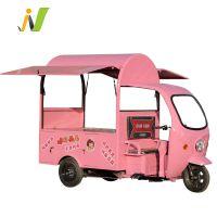 厂家直销电动三轮多功能移动式小吃餐车夜市流动摆摊美食冰淇淋车