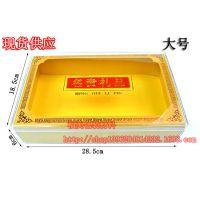 大号长方形塑料礼品盒包装盒 名贵礼品包装盒 名贵礼品塑料盒019