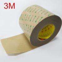 3m9472LE透明无基材双面胶300LSE正品工业胶膜