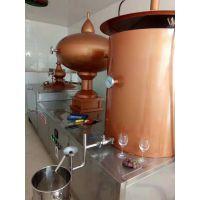 果酒白酒蒸馏 壶式蒸馏器 酿造设备生产厂商