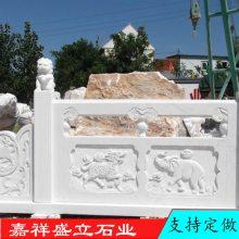 户外河道石雕栏板汉白玉栏杆寺院寺庙大理石围栏定制石材护栏