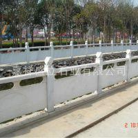 石雕栏杆护栏生产厂家 道路桥梁河提栏杆 批发定做