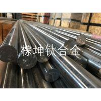 AB-1超塑性钛合金 AB-1钛合金成分性能