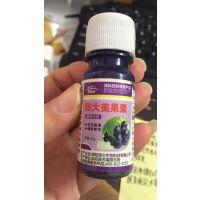 葡萄提高座果的药昆仑座果王葡萄专用