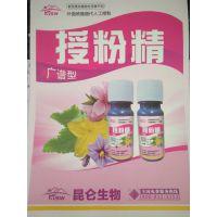 授粉精 厂家 授粉快 品质好 减少人工成本 叶面喷施
