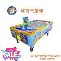 广东中山泰乐游乐儿童电玩室内嘉年华气垫球曲棍球冰雪气垫球手柄推球LT-RD67