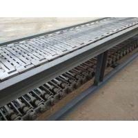 重型链板输送机定制 直线型链板输送机视频品牌厂家