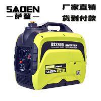 萨登2千瓦220v微型静音汽油发电机自驾游1.5匹驻车空调专用