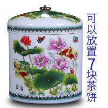 密封罐普洱茶罐茶缸包装盒醒茶罐 迷你陶瓷罐子带图定做创意