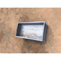 水泥路平石钢模具-开元国通模具