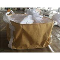 集装袋生产厂家-崂山区集装袋-青岛进通包装(查看)