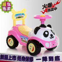 儿童滑行车四轮溜溜车宝宝带音乐扭扭车摇摆车卡通熊猫助步车批发