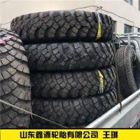 前进1100-20 11.00-20 1200-20 12.00-20越野花纹轮胎 E-2 E-2B