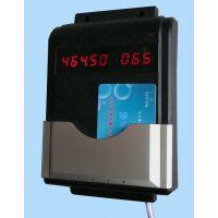 [特价]供应蓝光IC卡水控机Bls800sk