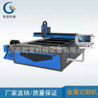 直销金属切割机 厂家直销不锈钢管切割机金属圆锯机 质优价廉
