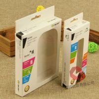 白卡纸开窗展示礼品盒 包装纸盒 袜子内裤折叠彩盒彩印包装盒定做