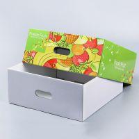 通用天地盖水果箱 菠萝柑橘橙子梨芒果水果瓦楞快递纸箱 印LOGO